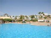 Отель Domina Coral Bay Aquamarine 5*